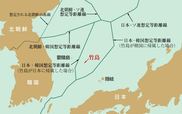 竹島の領土権確立を | 海洋政策研究所-OceanNewsletter | 笹川平和財団 ...