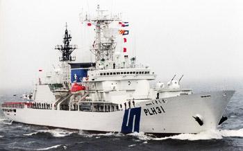 海上保安庁と武力紛争法   海洋政策研究所-OceanNewsletter   笹川平和 ...