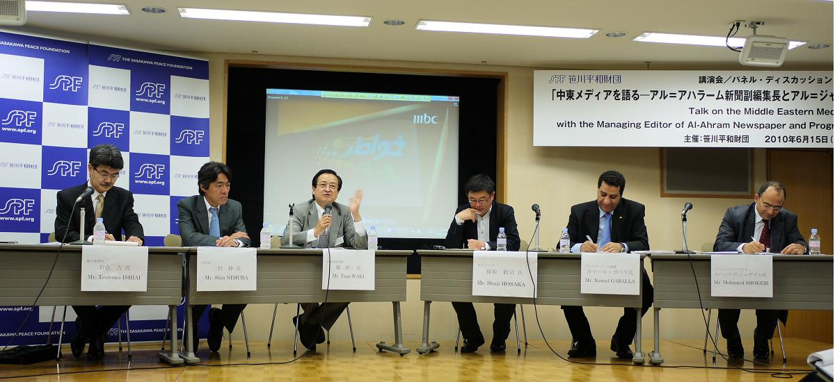 Panel Discussion ( June 15, The Nippon Foundation Bldg. 2F)