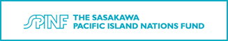 The Sasakawa Pacific Island Nations Fund