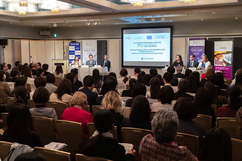 SPF and WE EMPOWER JAPAN organized a special session on gender lens investing during the 5th WAW!/W20 meeting