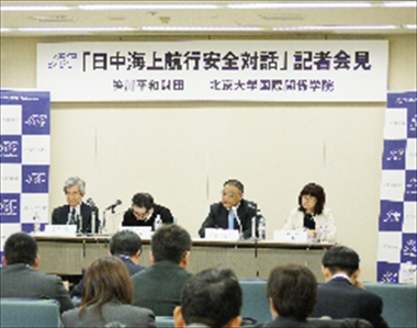 "All eyes on the ""Japan - China Dialogue on Navigation Safety "" Groundwork for resolving the Senkaku/Diaoyu Islands issue?"