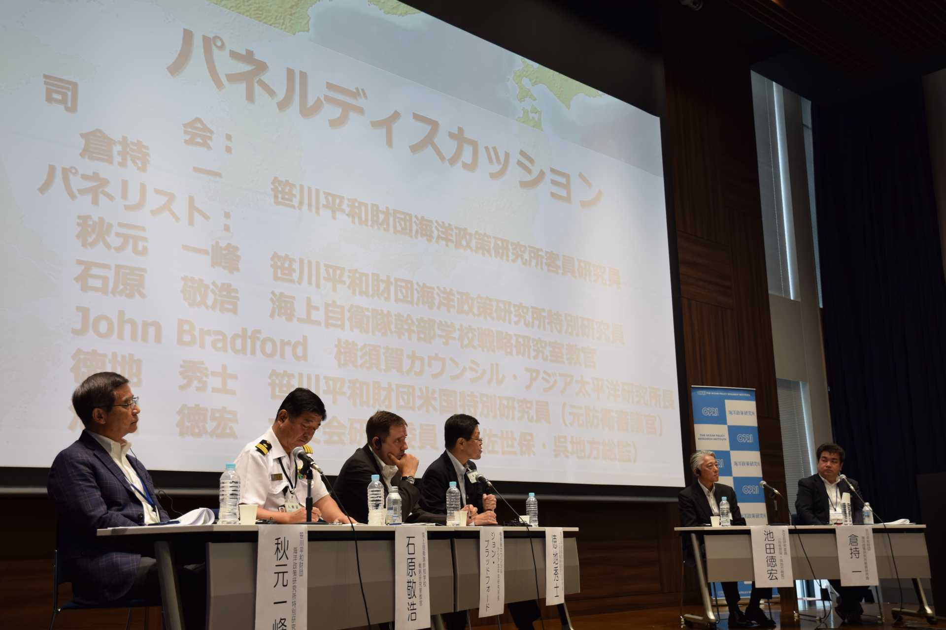Discussion on Japan's Maritime Security and Maritime Defense Strategy -The Fifth Maritime Security Symposium-