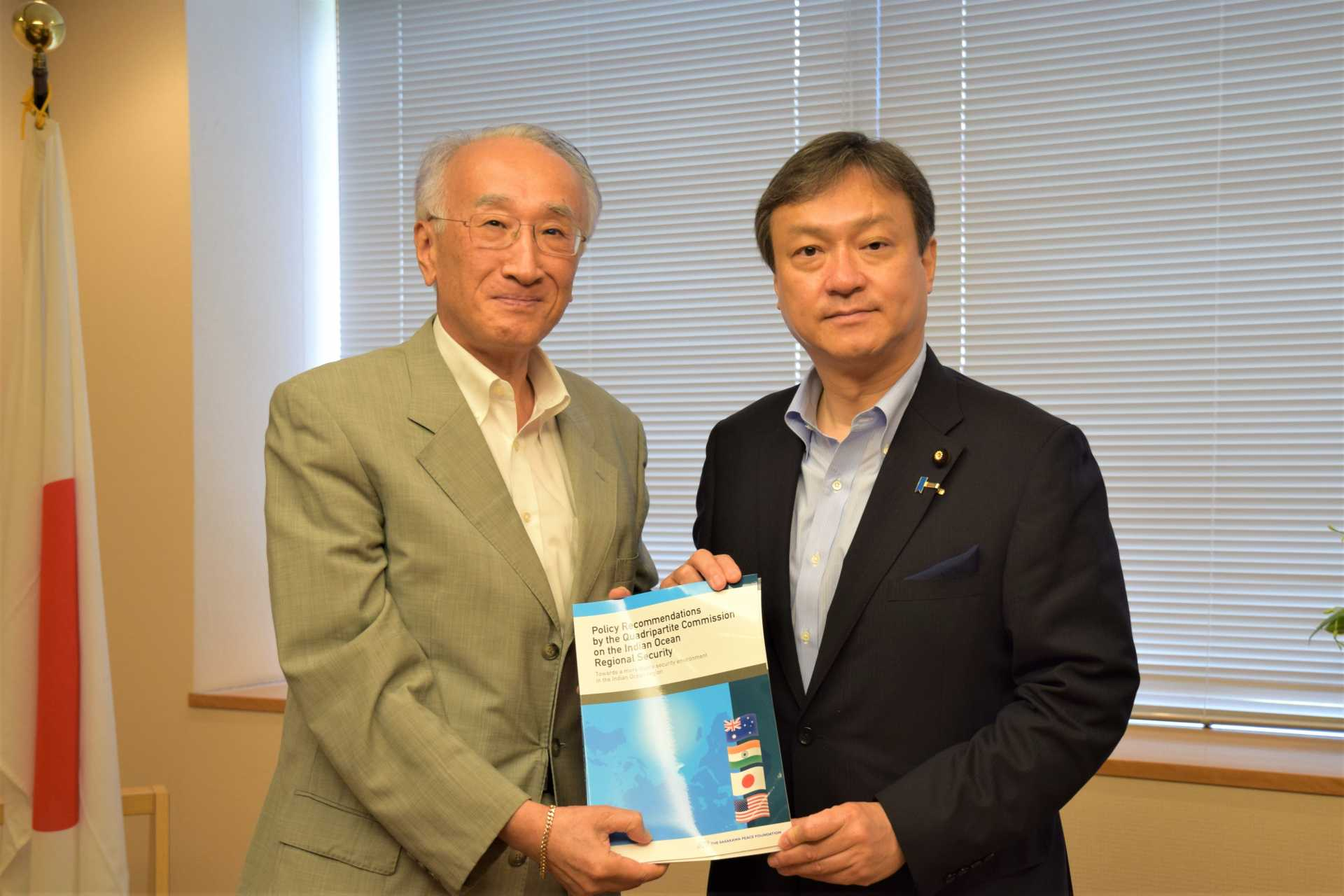 """Policy Recommendations by the Quadripartite Commission on the Indian Ocean Regional Security"" presented to Parliamentary Vice-Minister for Foreign Affairs Iwao Horii"