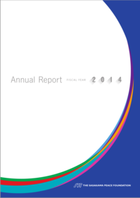 FY2014 Annual Report
