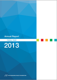 FY2013 Annual Report