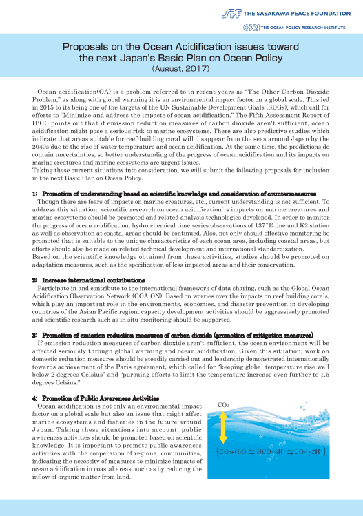 Proposals on the Ocean Acidification issues toward the next Basic Plan on Ocean Policy