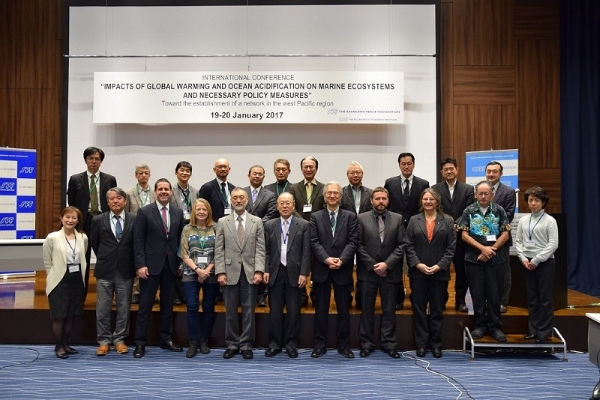 "Conference Results: ""Impacts of Global Warming and Ocean Acidification on Marine Ecosystems and Necessary Policy Measures - Towards the Establishment of a Network in the West Pacific Region"""