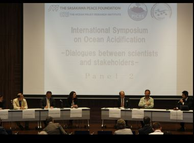 "Results of the ""International Symposium on Ocean Acidification -Dialogues between scientists and stakeholders-"""