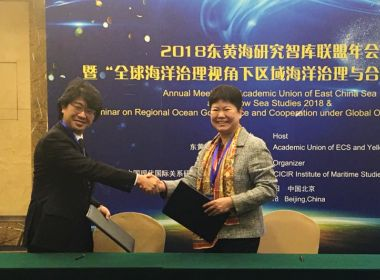 "OPRI-SPF Joins the ""East China Sea and Yellow Sea Studies Think-tank Alliance"""