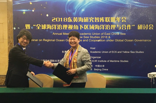 """OPRI-SPF Joins the """"East China Sea and Yellow Sea Studies Think-tank Alliance"""""""