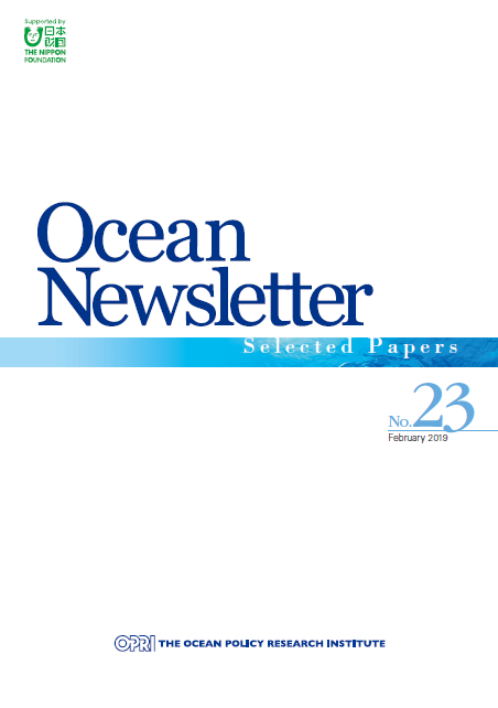 """Ocean Newsletter Selected Papers No.23"" Now Available"
