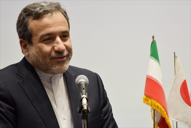 "On Aug. 8 ""Iran's New Role in the Middle East"""