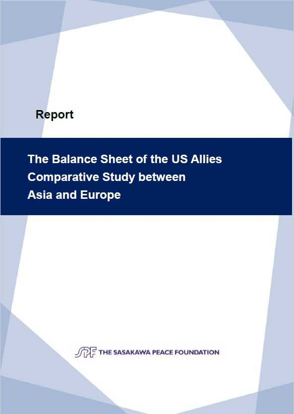 Report-Balance Sheet of US Allies and Implication for Japanese Alliance Policy