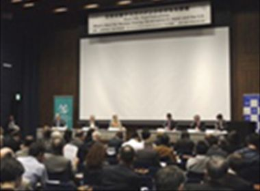 """What's Next for Nuclear Energy Governance in Japan and the U.S."""