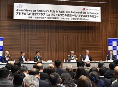 """Asian Views on America's Role in Asia: The Future of the Rebalance"""