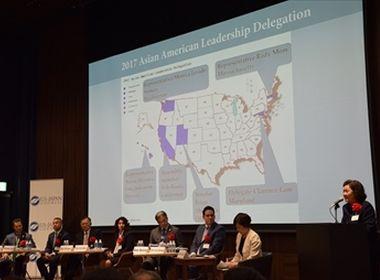 """Diversity in Leadership: The Journey of Asian American State Legislators"""