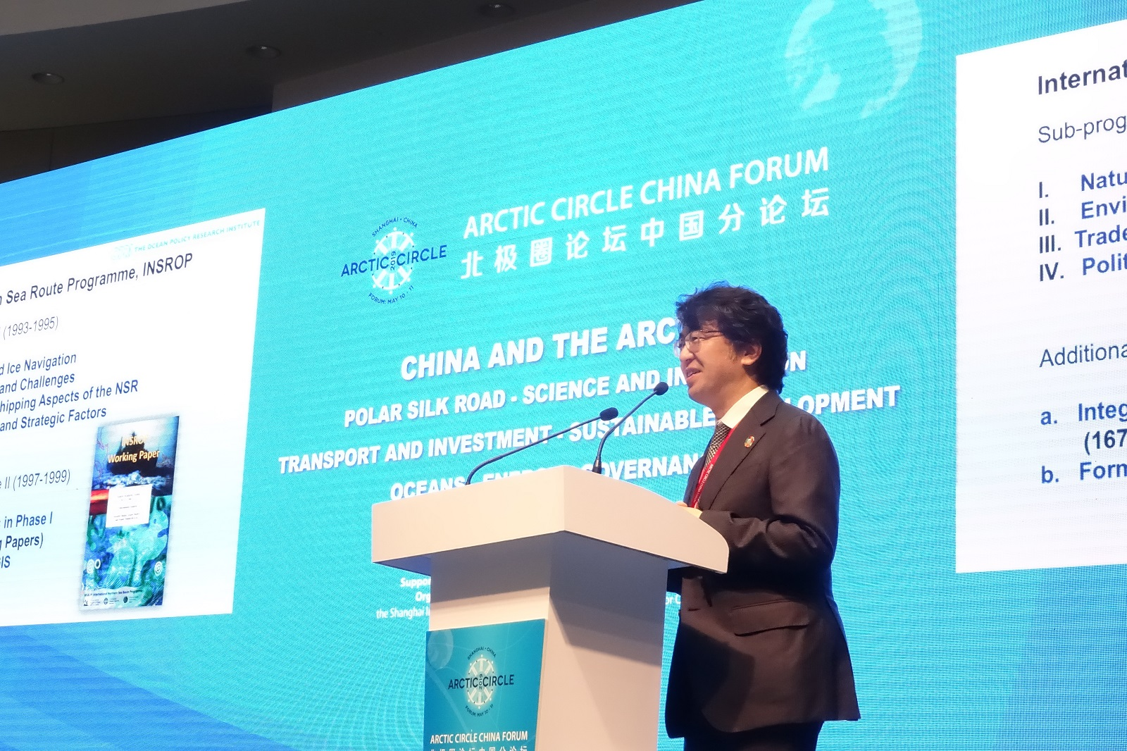 OPRI-SPF Participates in the Arctic Circle China Forum