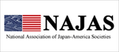 Japan Update Through Japan-America Societies