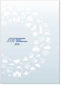 Brochure (FY2019)