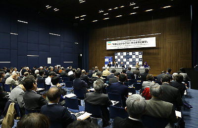 Perspectives from Iran and Japan on the future for Iranian diplomacy