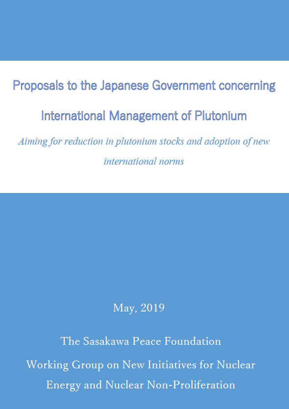 Proposals to the Japanese Government Concerning International Management of Plutonium