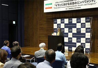 Dr. Masoumeh Ebtekar, Vice President for Women and Family Affairs on women's empowerment, Japan–Iran ties, and increasing regional tensions