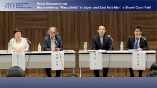 "Panel Discussion on Reconsidering ""Masculinity"" in Japan and East Asia - Men's Share! Care! Fair!"