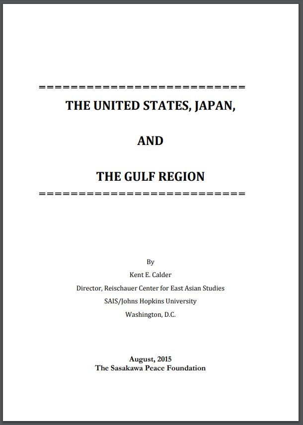 """Kent E. Calder """"The United States, Japan and the Gulf Region"""""""