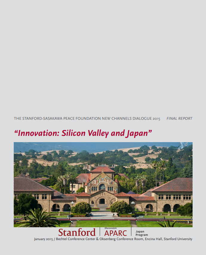 """""""Innovation: Silicon Valley and Japan"""""""