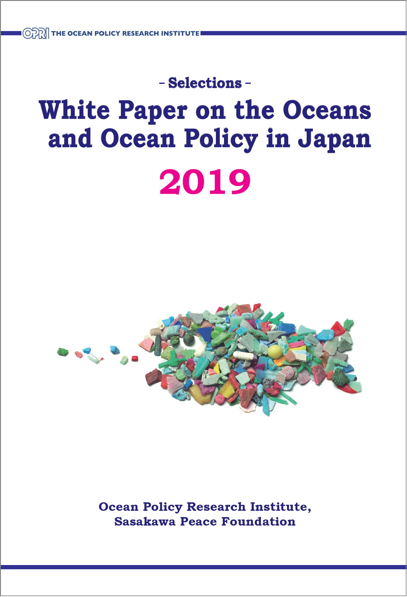 "English Edition of the ""Ocean White Paper 2019"" Now Available"
