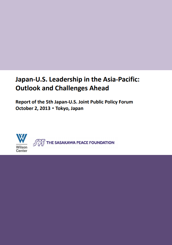 Japan-U.S. Leadership in the Asia-Pacific: Outlook and Challenge Ahead
