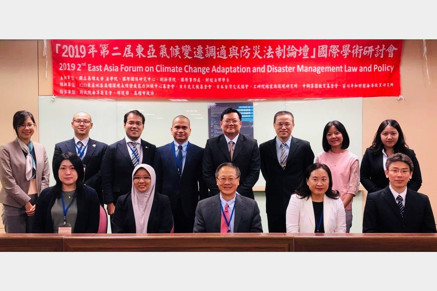 [Event Report] The 2019 2nd East Asia Forum on Climate Change Adaptation and Disaster Management Law and Policy