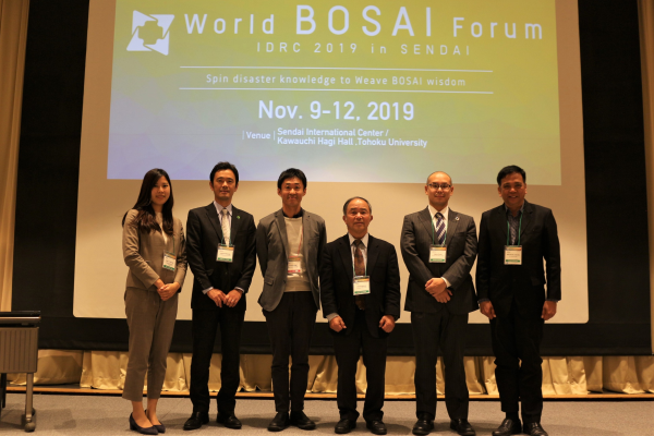 [Event Report] Report of the Session held at the 2nd World Bosai Forum