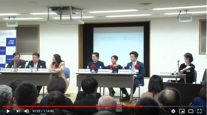 """Diversity in Leadership: The Journey of Asian American State Legislators in 2019"" ―A Panel Discussion with U.S. State Legislators―"