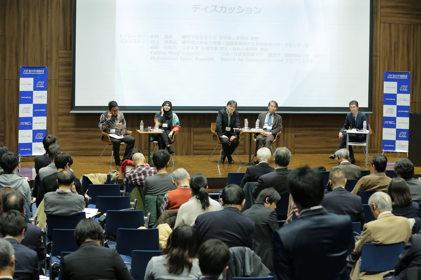 Deradicalization and social reintegration in Pakistan, Indonesia, and Japan