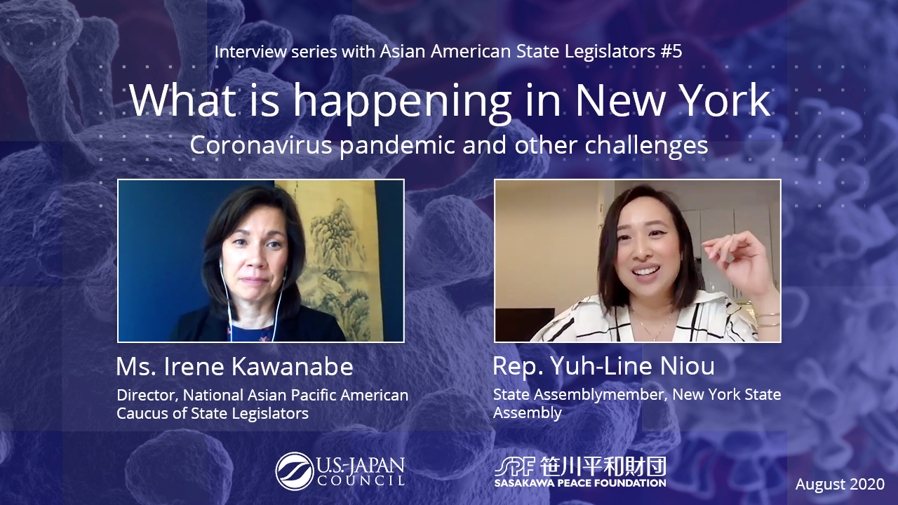 What is Happening in New York ? The Coronavirus Pandemic and Other Challenges<br>Interview Series with Asian American State Legislators No.5