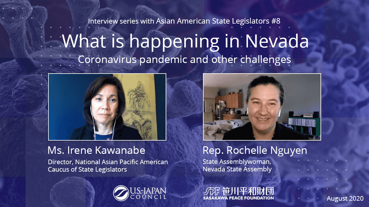 What is Happening in Nevada? The Coronavirus Pandemic and Other Challenges<br>Interview Series with Asian American State Legislators No.8