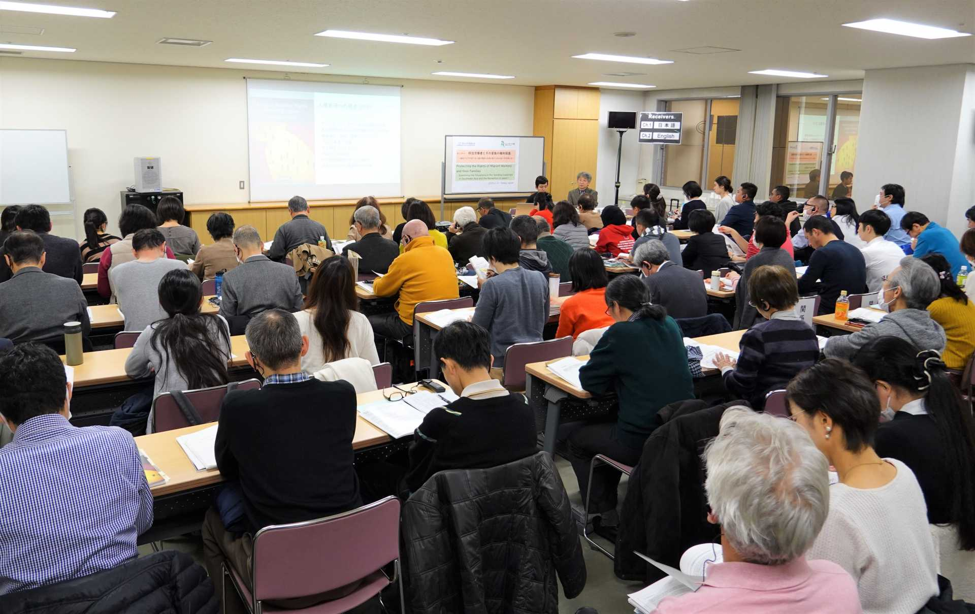 Protecting the Rights of Migrant Workers and their Families —Examining the Situations in the Sending Countries in Southeast Asia and the Reception in Japan—<br>Seminar co-hosted by SPF's Asia Peace Initiatives Department and Hurights Osaka