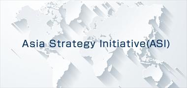 Asia Strategy Initiative (ASI)