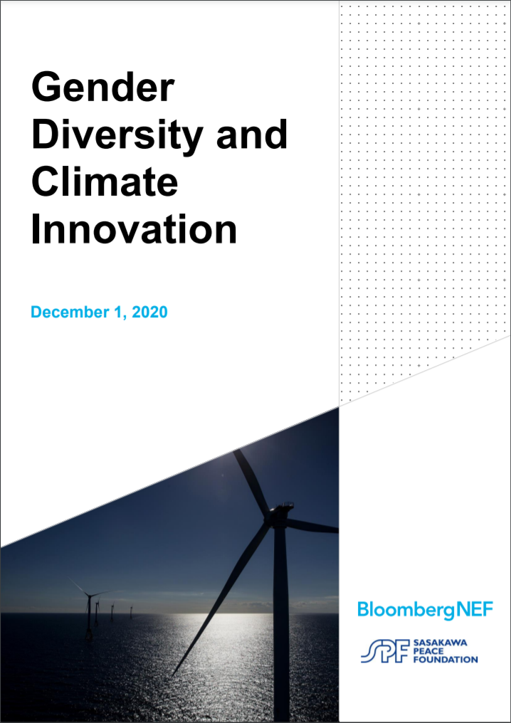 The new report Gender Diversity and Climate Innovation published by BloombergNEF and SPF