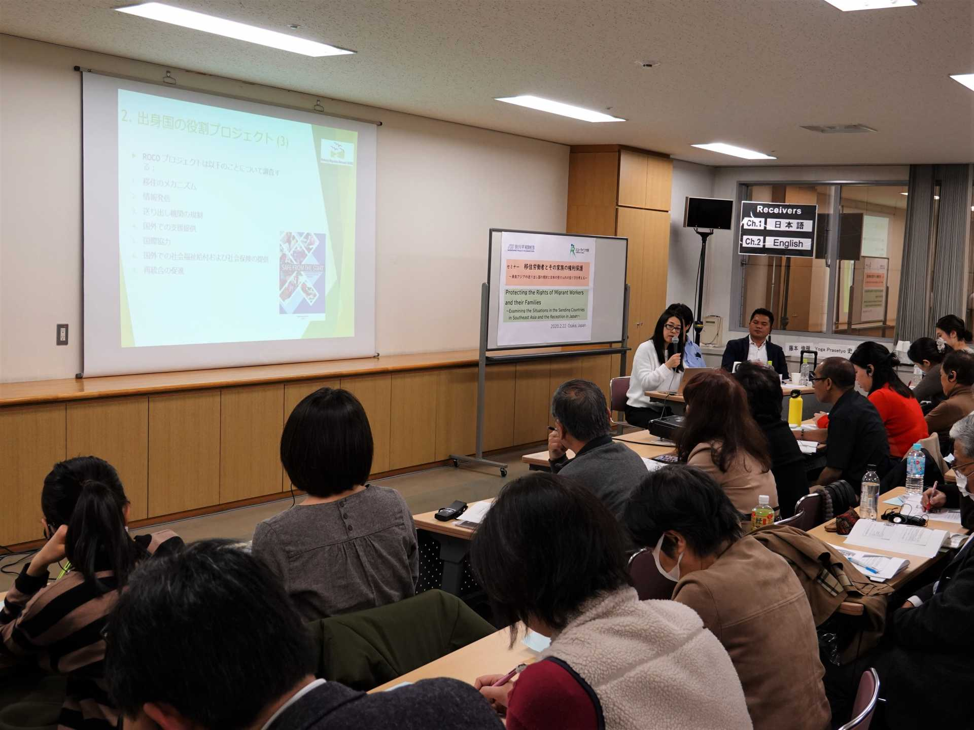 View of the seminar