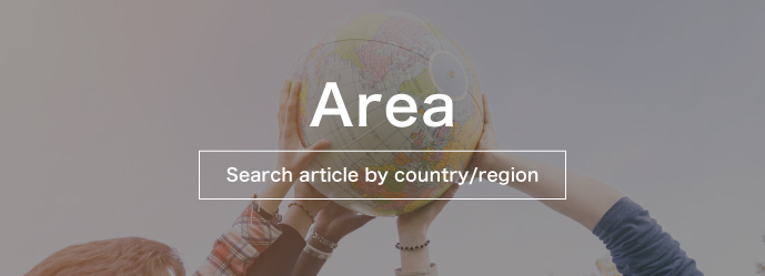Search article by country/region