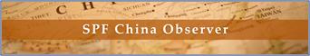 SPF China Observer