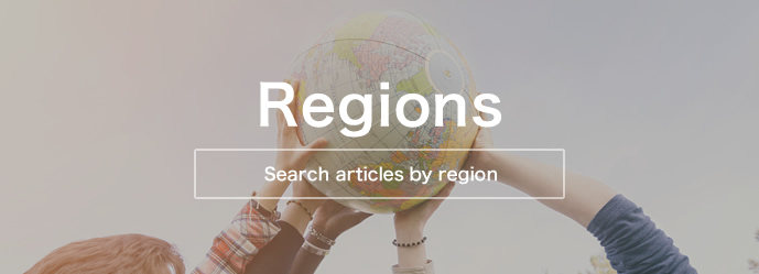 Search articles by region