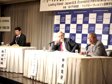 "The 2nd Japan-U.S. Joint Public Policy Forum: ""Looking Forward: U.S.-Japan Economic Partnership in the post-Lehman World"""