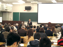 Doshisha University Session