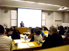 Nanzan University Session