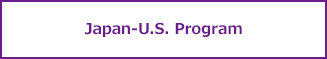 Japan-U.S. Program