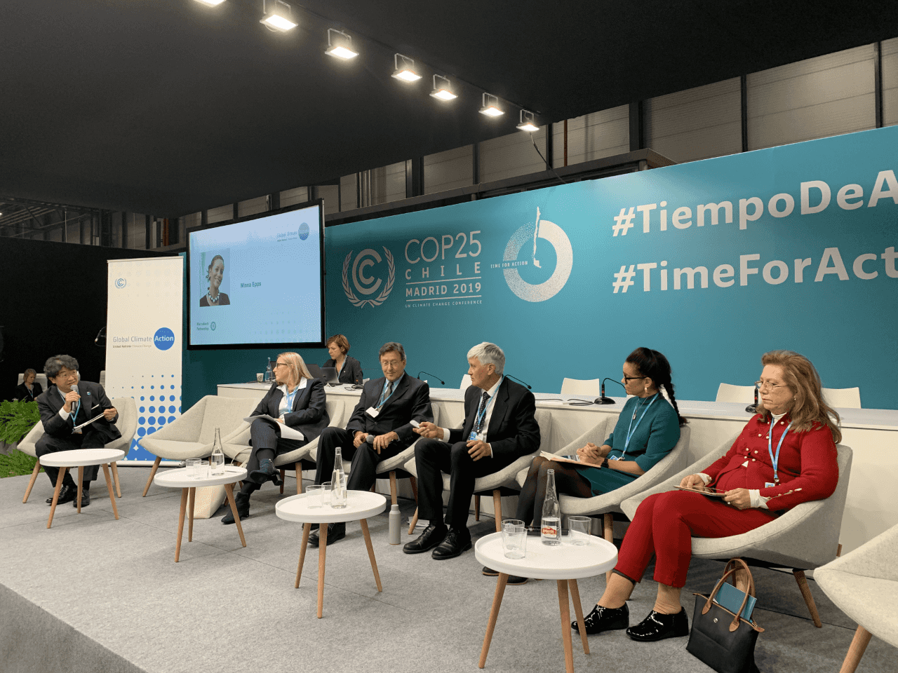 [Event Report] Report on the Oceans Action Day event at UNFCCC-COP25